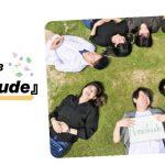 """【謎サークル】大阪市大+大阪府大 """"Honaikude""""ビッグプロジェクトに迫る!!"""