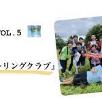【謎サークル】京都大学オリエンテーリングクラブ